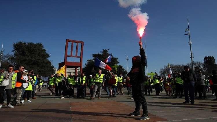 تواصل احتجاجات السترات الصفراء في فرنسا للأسبوع الخامس عشر