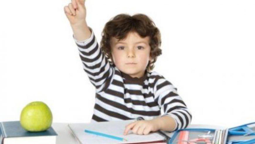 طريقة تشجيع الطفل على الدراسة