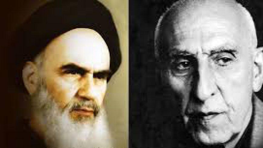سياسة الغرب في إيران من مصدق إلى الخميني