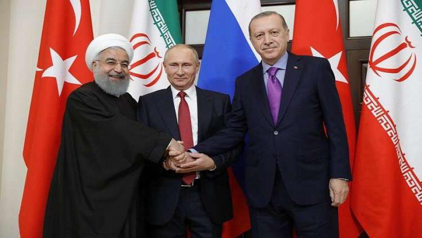 القمة الروسية التركية الإيرانية حول سوريا.. لضبط الساعة أو حسم الملفات العالقة؟
