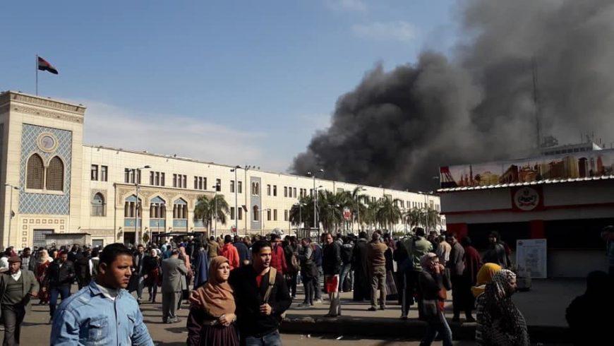 مصر.. حريق هائل بمحطة القطارات الرئيسية بالقاهرة