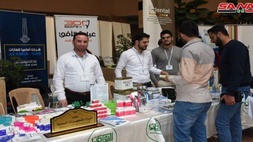 أكثر من 5000 زائر للمعرض التخصصي للصناعات الدوائية والتجهيزات الطبية في حماة