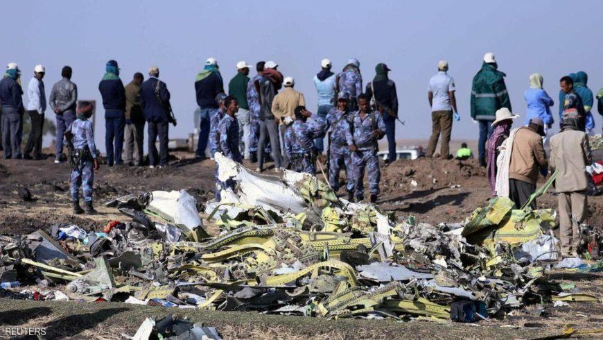 كارثة الطائرة الإثيوبية.. تسجيل صوتي يكشف اللحظات الحاسمة