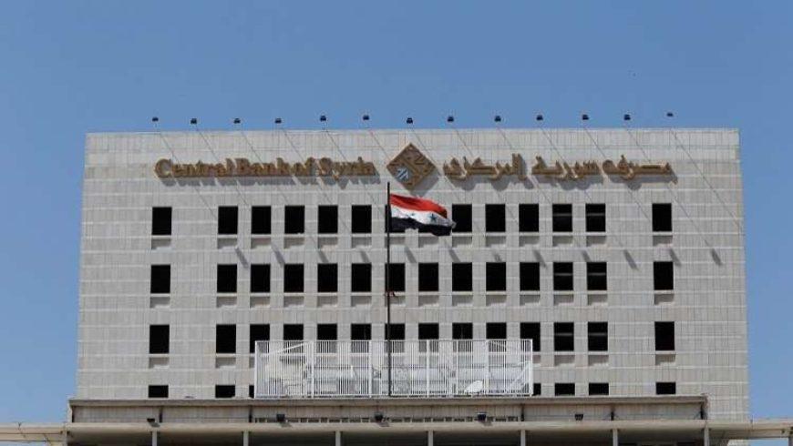 """""""التجاري السوري"""" يتوقع زيادة حجم الودائع بالعملات الأجنبية"""