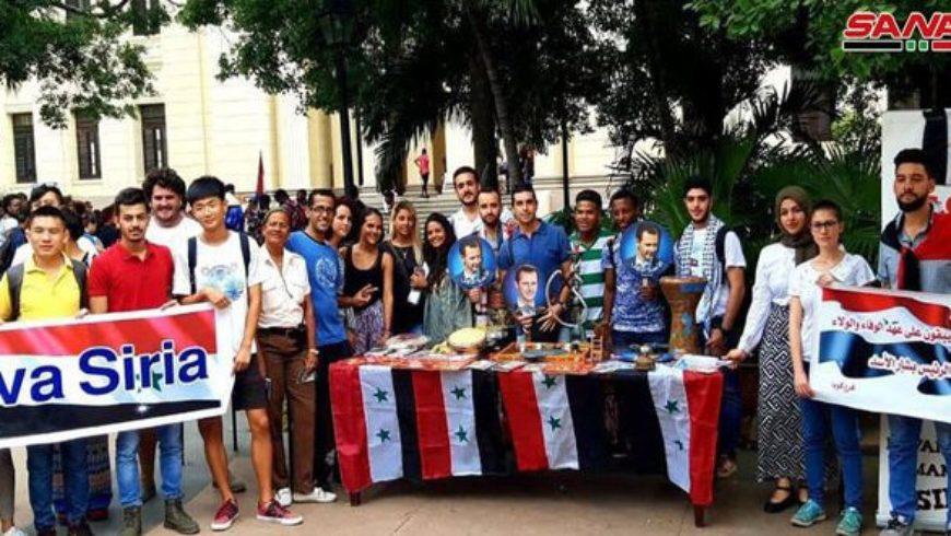 طلبة سورية في كوبا يشاركون بمعرض الجنسيات الأجنبية بجامعة هافانا