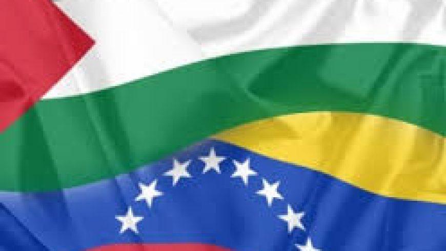 فلسطين وفنزويلا توقعان اتفاقا حول إنتاج الألماس