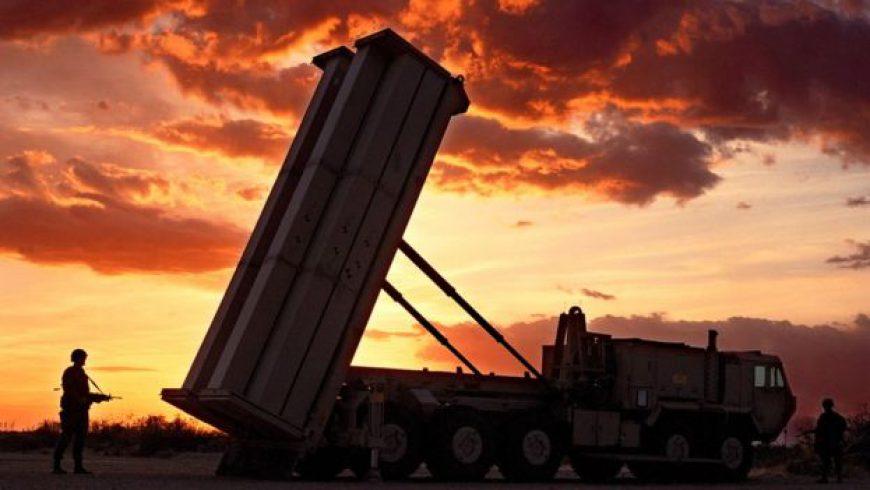 صواريخ ثاد: لوكهيد تتلقى مليار دولار دفعة أولى من صفقة نصب منظومة الصواريخ في السعودية