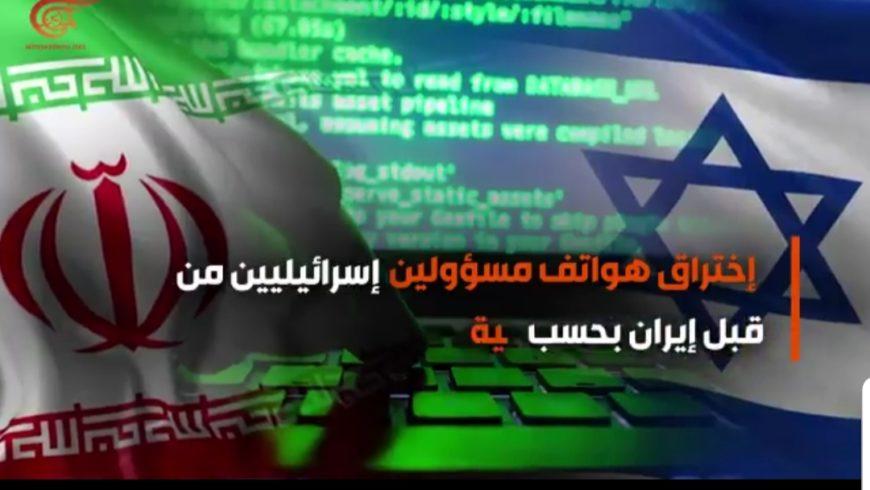 قناة إسرائيلية: محتوى هاتف وحاسوب إيهود باراك عند إيران