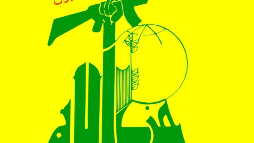 """وزير ألماني: لن ندرج """"حزب الله"""" في قائمة المنظمات الإرهابية"""