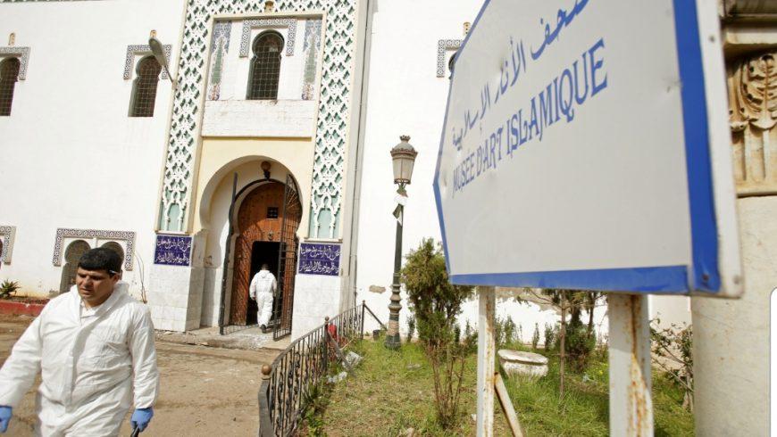 أقدم متحف في الجزائر يتعرض للنهب والتخريب خلال المظاهرات