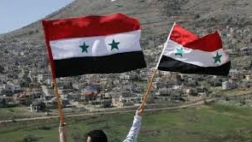 سورية قوة العرب والجولان سورية
