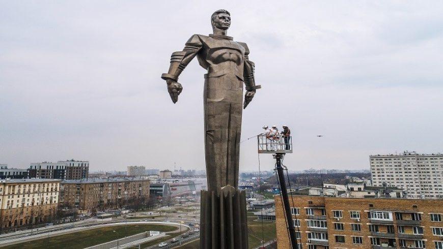روسيا تحتفل بيوم الفضاء وتحيي ذكرى يوري غاغارين