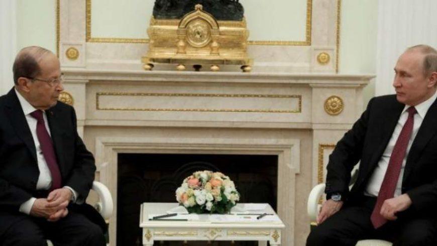 هل سيزور رئيس دولة روسيا الإتحادية فلاديمير بوتين لبنان؟