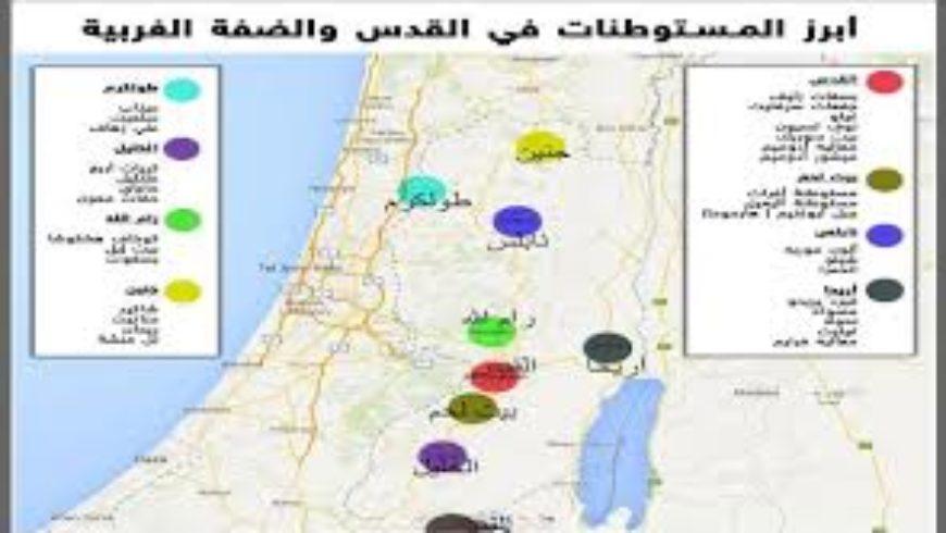 نتنياهو يعلن عزمه ضم مستوطنات في الضفة الغربية إلى إسرائيل حال فوزه في الانتخابات