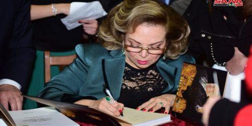 """مكتبة الأسد الوطنية تحتفي بتوقيع كتاب """"صباح فخري سيرة وتراث"""""""