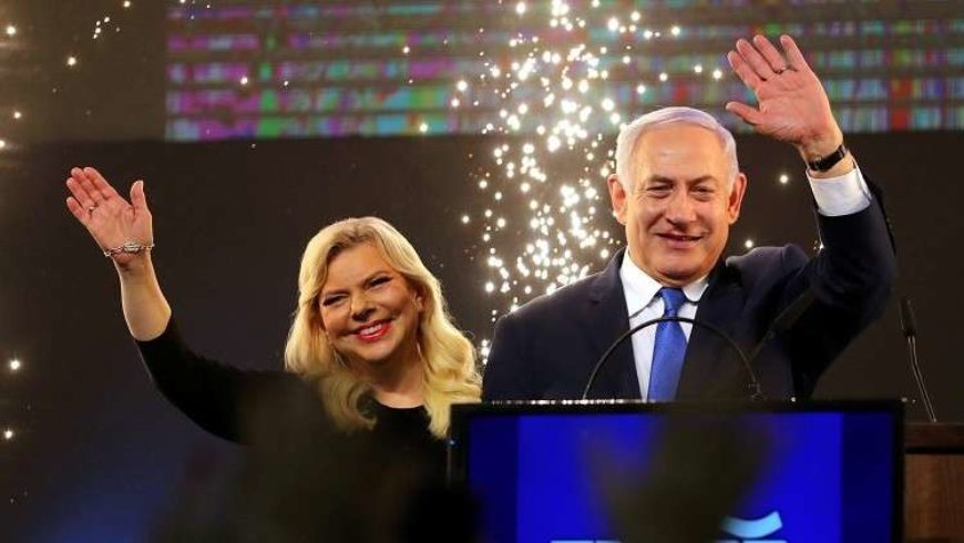 إعلان النتائج النهائية للانتخابات الإسرائيلية