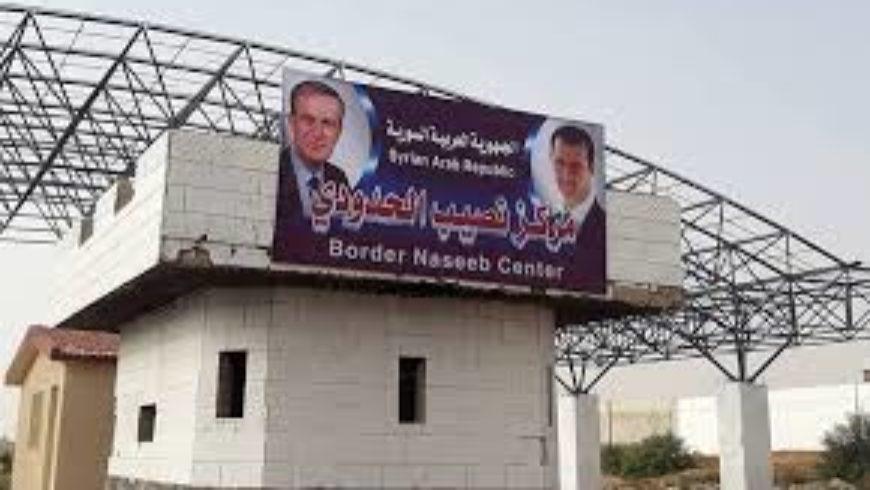 النواب الأردني يطالب بافتتاح معبر جديد مع سوريا