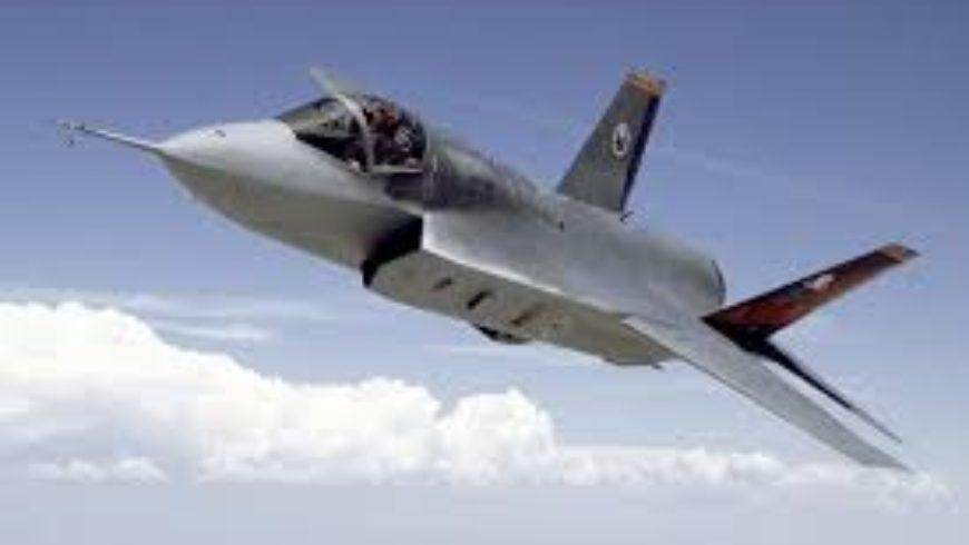 """صحيفة: حصول أنقرة على """"إس-400"""" يرفع السرية عن تكنولوجيا """"F-35"""""""