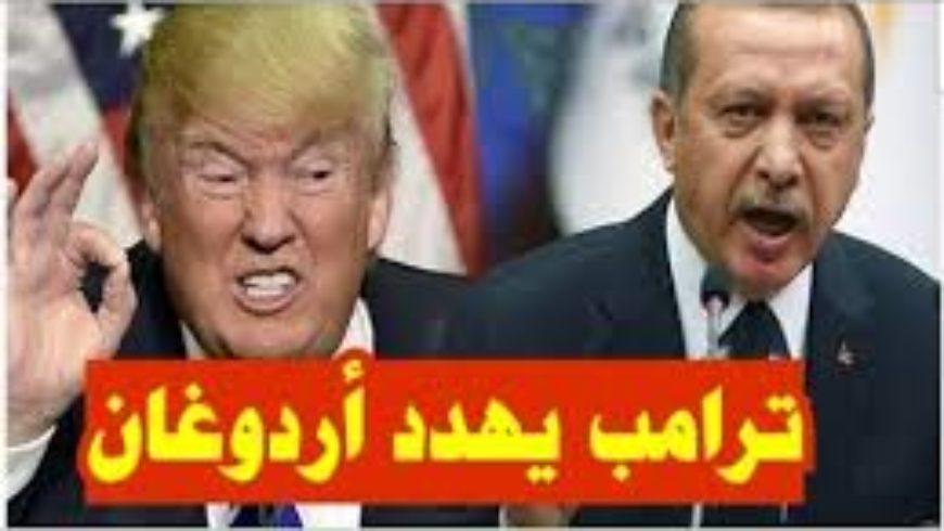 """واشنطن تهدد تركيا بتبعات """"حقيقية وسلبية للغاية"""" في حال شرائها """"إس-400"""""""