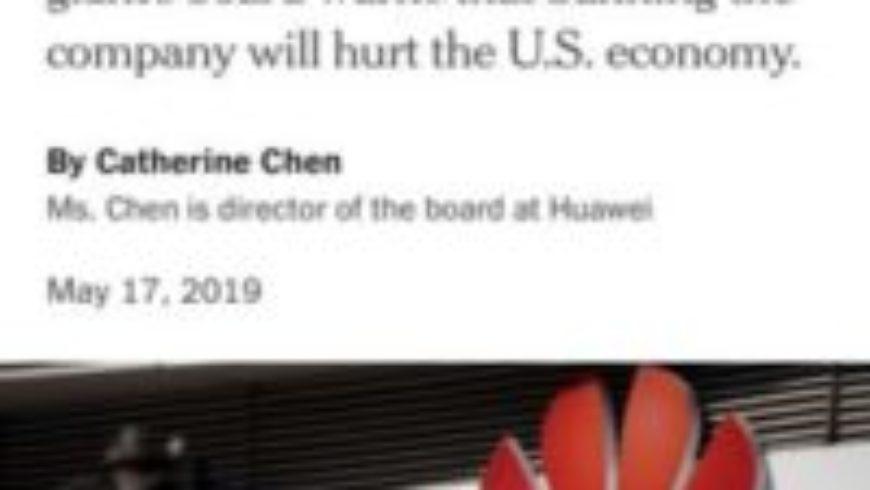 """صحفية """"نيويورك تايمز"""" الأمريكية تنشر مقالا لنائبة رئيس شركة هواوي الصينية"""