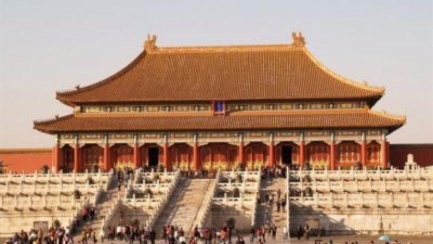 المدينة المحرمه (الصين)