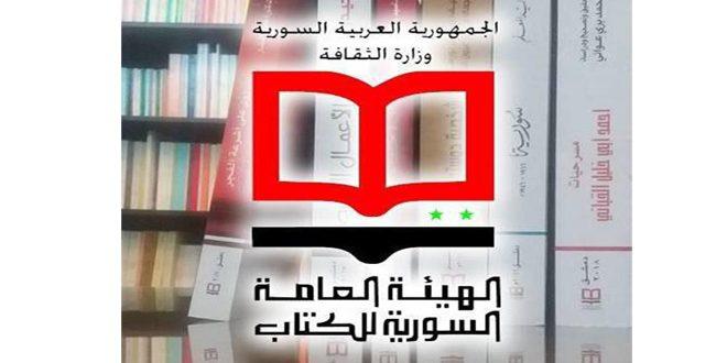فتح باب المشاركة في الندوة الوطنية للترجمة