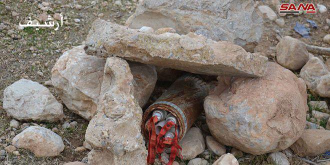 إصابة,أطفال,جراء,انفجار,جسم,غريب,قرية,الهزانة,مصياف,ريف حماة,موقع,أصدقاء,سورية