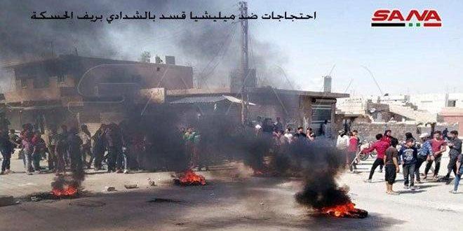 مظاهرات شعبية ضد (قسد) في الشدادي بالحسكة واستهداف آلية للميليشيا بريف دير الزور.موقع أصدقاء سورية.