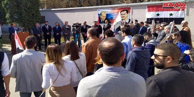 طلبتنا وأبناء جاليتنا في روسيا يؤكدون وقوفهم إلى جانب وطنهم في معركة البناء ودحر الإرهاب.موقع أصدقاء سورية.