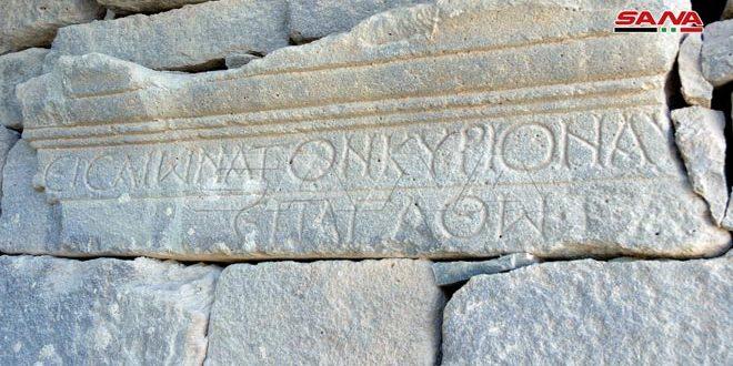 عثر فيها على وثائق كتابية منقوشة باليونانية… (الرحى) إحدى القرى القديمة في جبل العرب.موقع أصدقاء سورية.