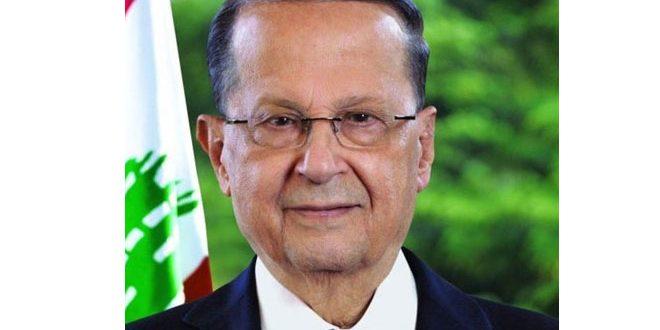 عون يطلب إعلام الأمم المتحدة باستمرار انتهاك قوات الاحتلال الإسرائيلي للسيادة اللبنانية.موقع أصدقاء سورية.