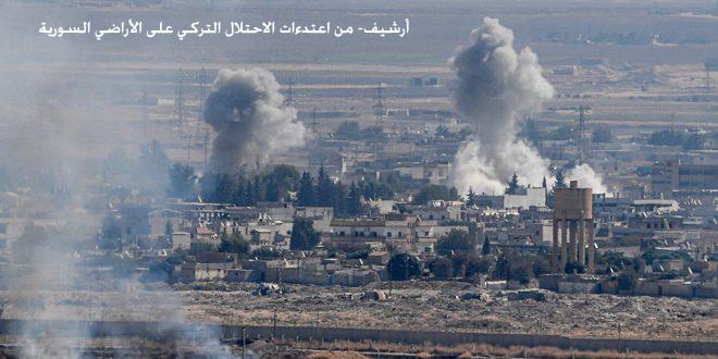استشهاد مدني بقذائف الاحتلال التركي ومرتزقته الإرهابيين على الطريق الدولي M4 شمال الرقة.موقع أصدقاء سورية.