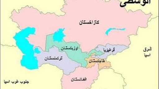 هل توافق روسيا على استقبال الأمريكيين في قواعدها في آسيا الوسطى؟